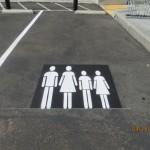 1398271855_Family Parking Logo